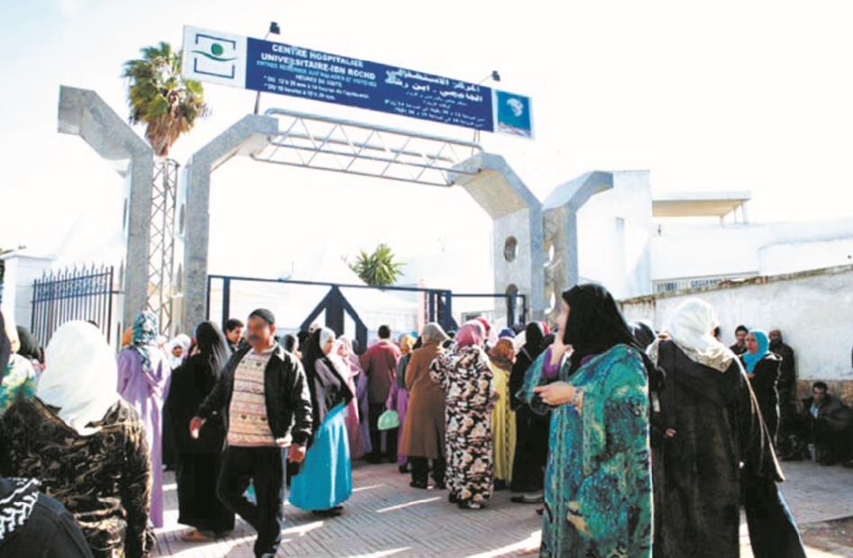 Satanée santé !  Tuberculose, méningite, hépatite, entre autres endémies, continuent d'empoisonner l'existence des Marocains