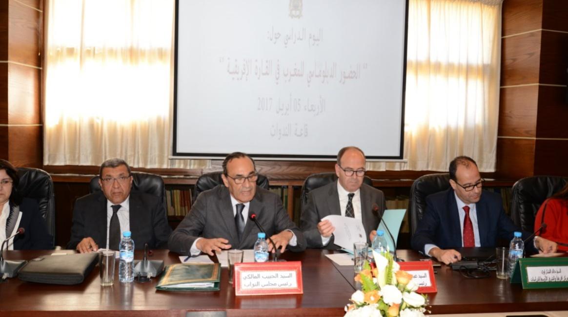 Forum parlementaire sur les enjeux et défis de la présence diplomatique du Maroc en Afrique