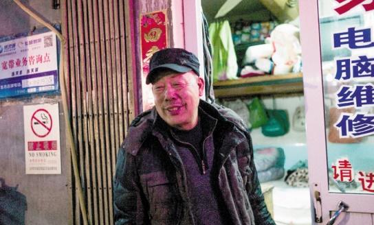 L'ambiance du village résiste au cœur du vieux Pékin