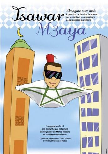 """Plantu : """"Tsawar M3aya"""", un projet pédagogique pour raconter les aspirations de la jeunesse au Maroc"""