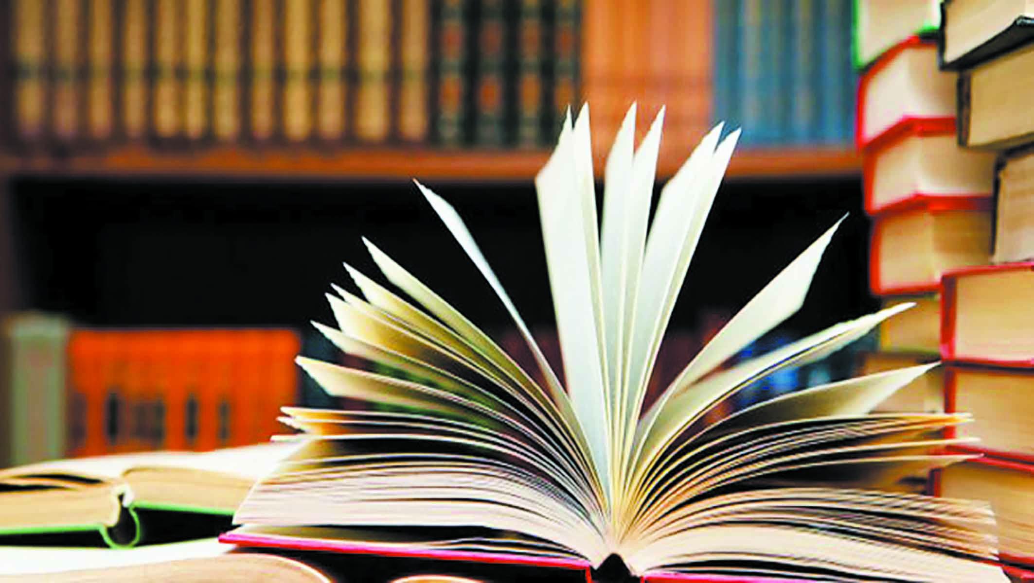 Les noms  des lauréats du Prix du Maroc du livre enfin  dévoilés