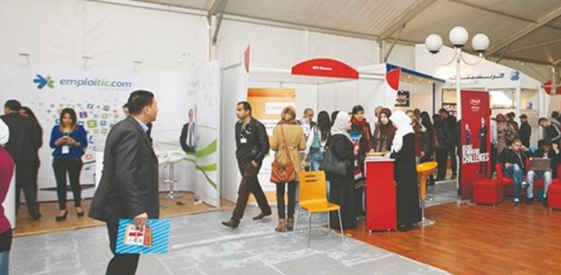 Ouverture à Casablanca du Salon national de recrutement