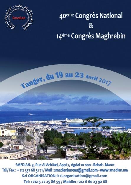 Congrès national et maghrébin d'endocrinologie : Des maladies endocriniennes et du diabète au féminin