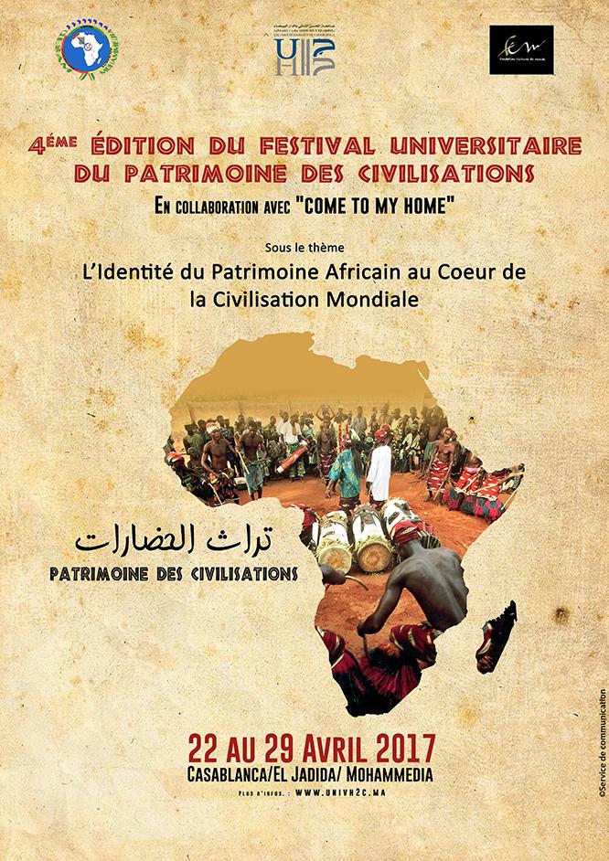 Tomber de rideau du Festival universitaire du patrimoine des civilisations à Mohammedia