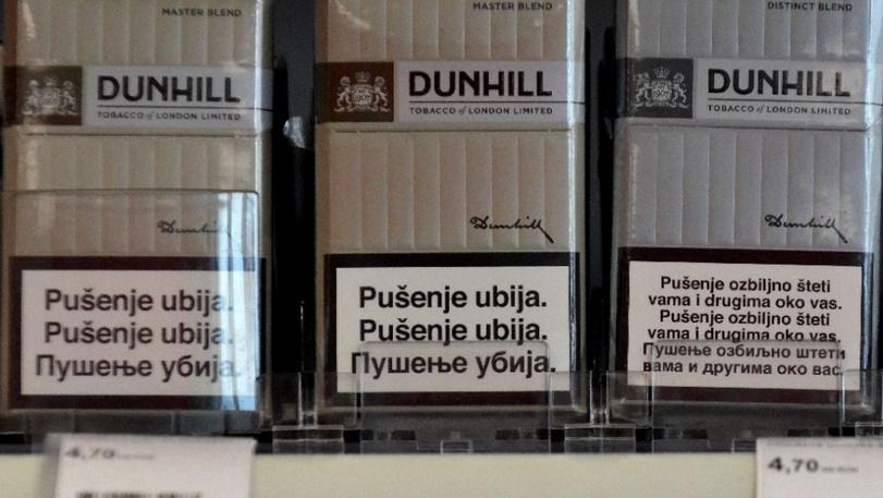 De Sarajevo à Belgrade, une langue sans nom qui divise