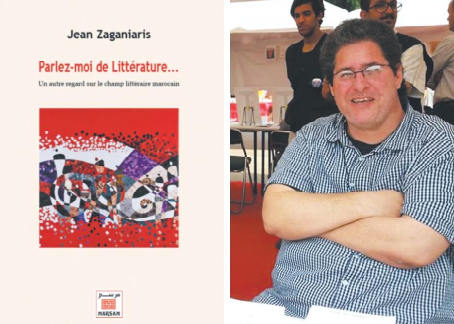 Un autre regard sur le champ littéraire marocain