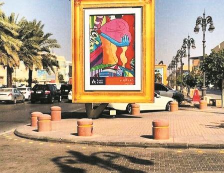 Des artistes saoudiens repoussent les limites de la création dans leur pays