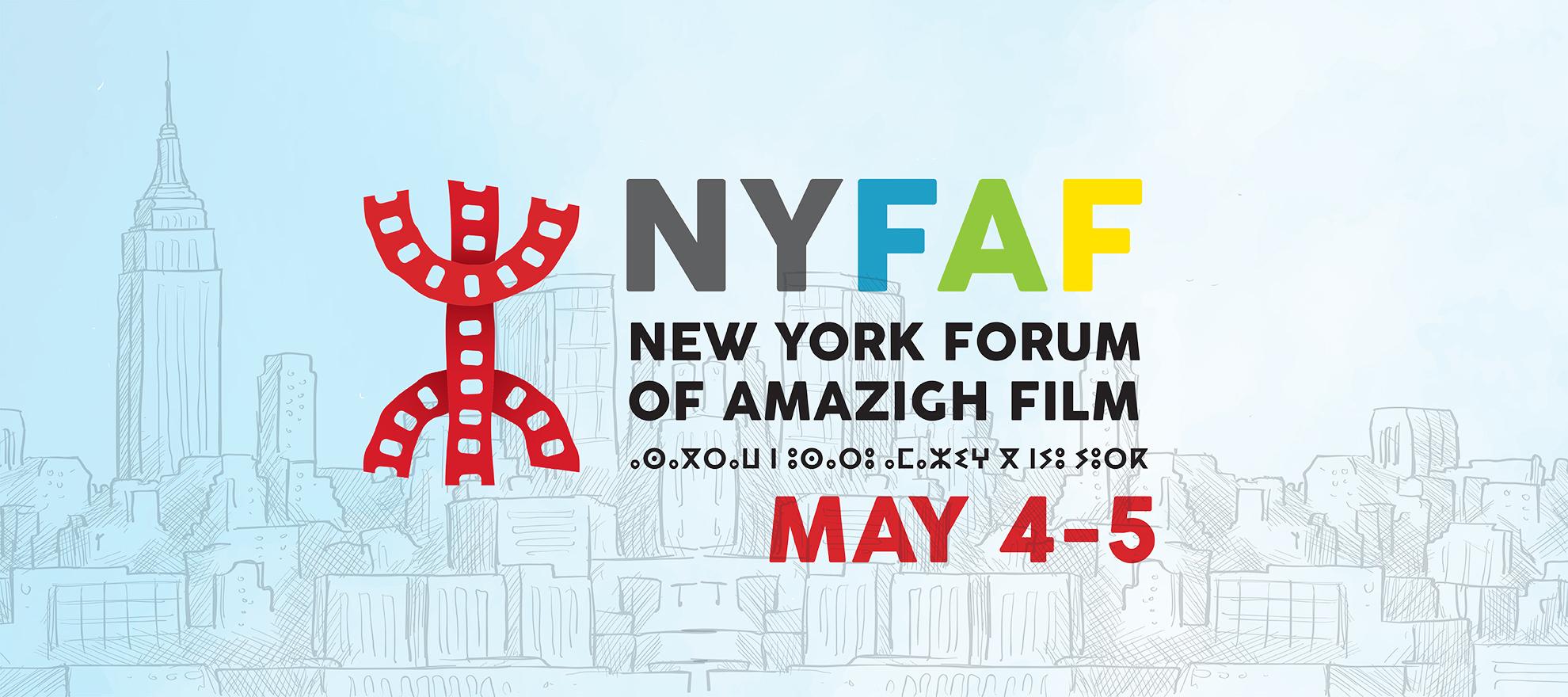 La production cinématographique marocaine  célébrée au Festival du film amazigh de New York