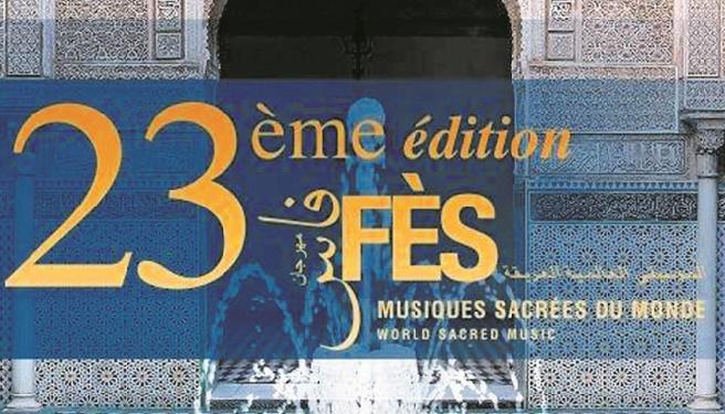 La Chine à l'honneur au Festival de Fès des musiques sacrées du monde