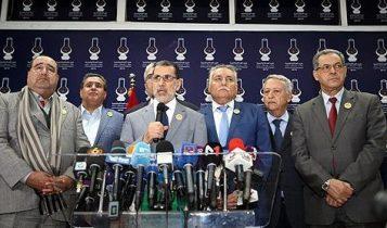 Concertation entre les partis de la majorité gouvernementale