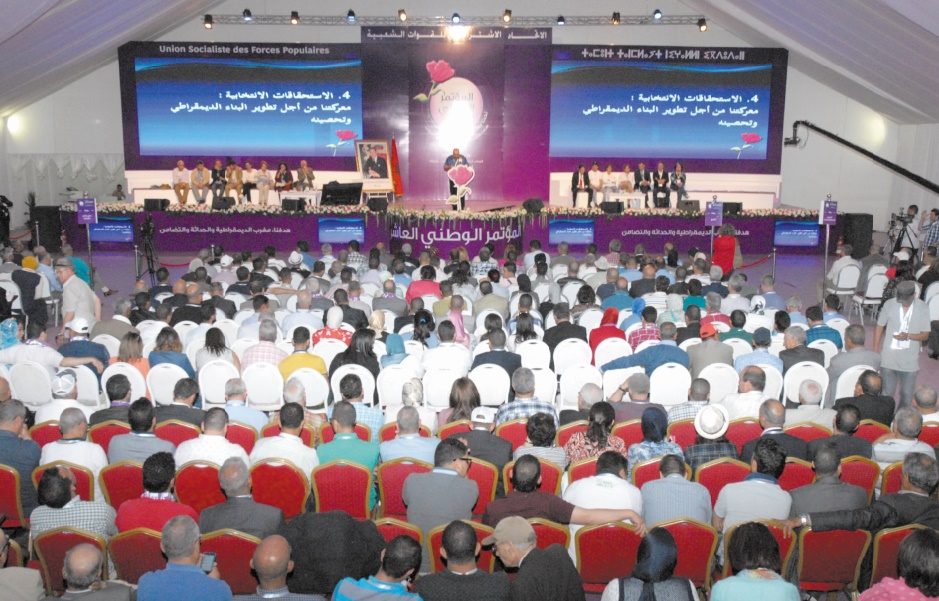 Le Xème Congrès national réaffirme l'identité sociale-démocrate de l'USFP