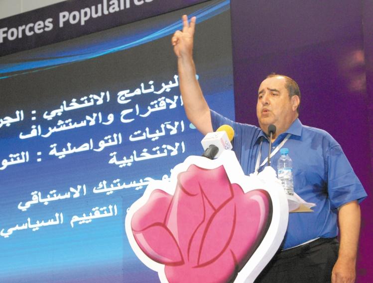 Driss Lachguar réélu Premier secrétaire à la majorité absolue