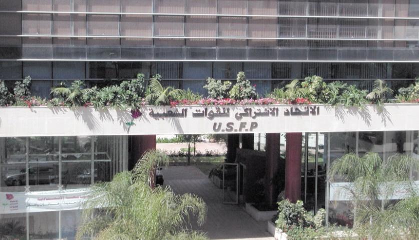 Election du président du Conseil national et du Bureau politique le 10 juin