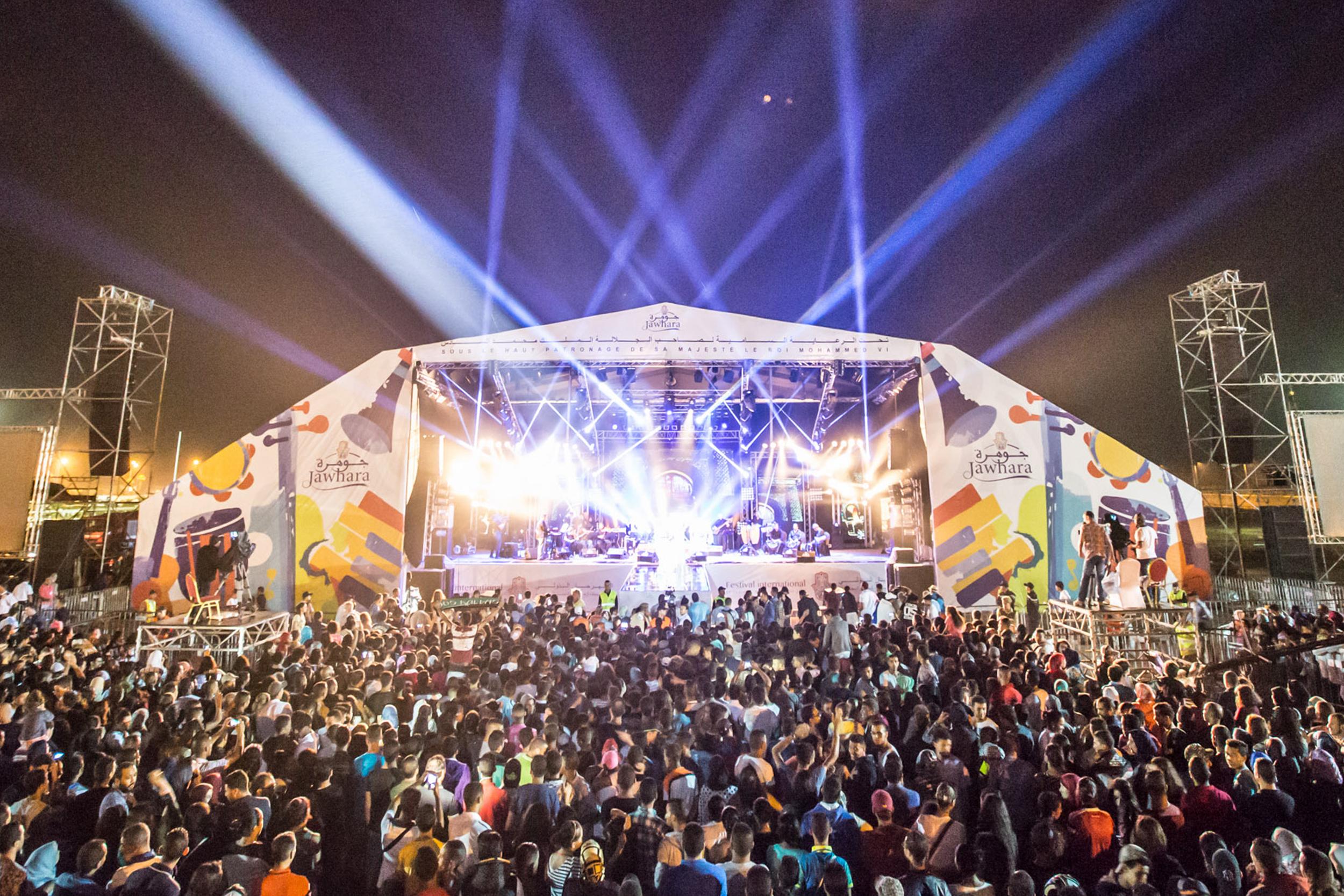 El Jadida fête  la septième  édition du  Festival  Jawahara