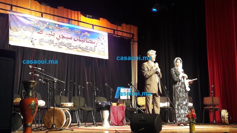 Coup d'envoi en fanfare de Ramadaniat Sidi Belyout