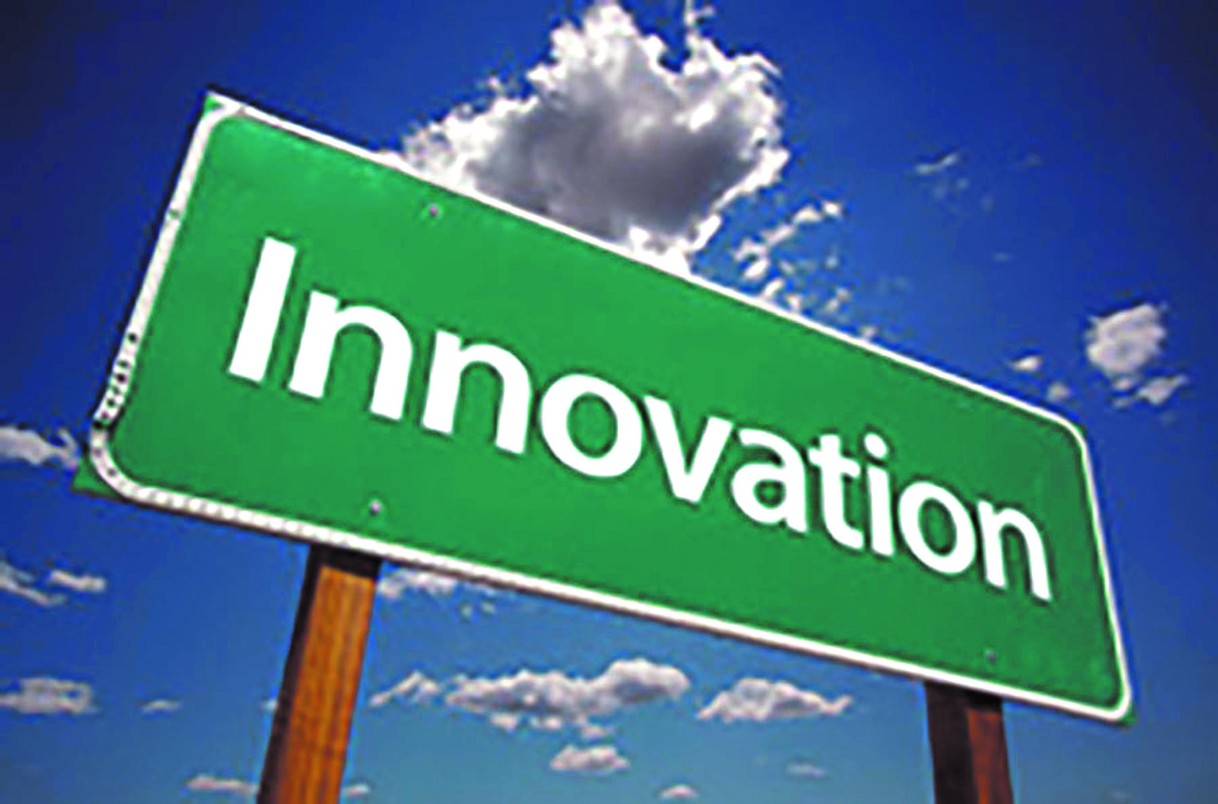 Le Maroc fait partie des pays les plus innovants  en Afrique selon l'Indice mondial de l'innovation