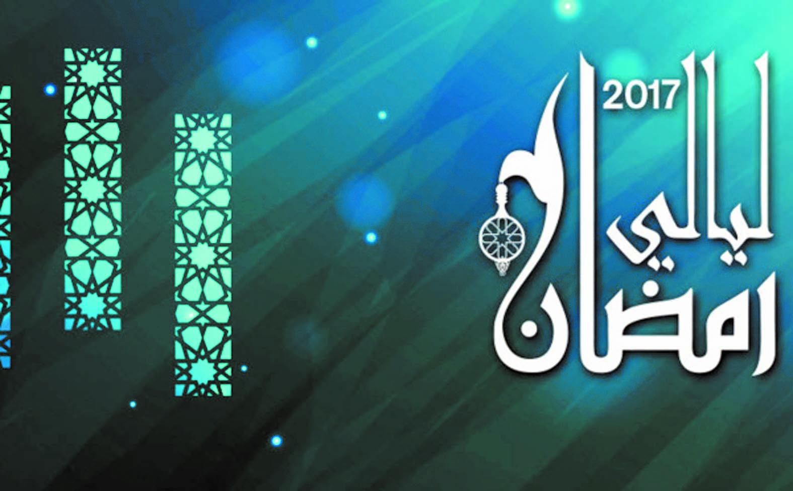 Une soirée du Samaâ soufi anime les Nuits  du Ramadan de l'Institut français à Essaouira
