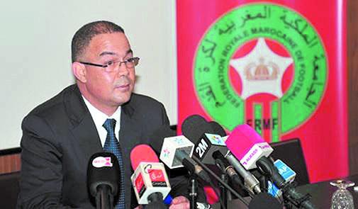 Modalités du déroulement de l'Assemblée générale de la FRMF