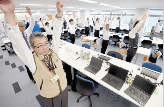 Le Japon, adepte des séances de gym au travail