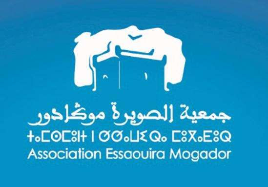 L'Association Essaouira-Mogador, le cœur battant de la culture, de la tolérance et du dialogue entre civilisations