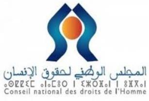 Participation du CNDH au processus d'élaboration du Pacte mondial sur la migration
