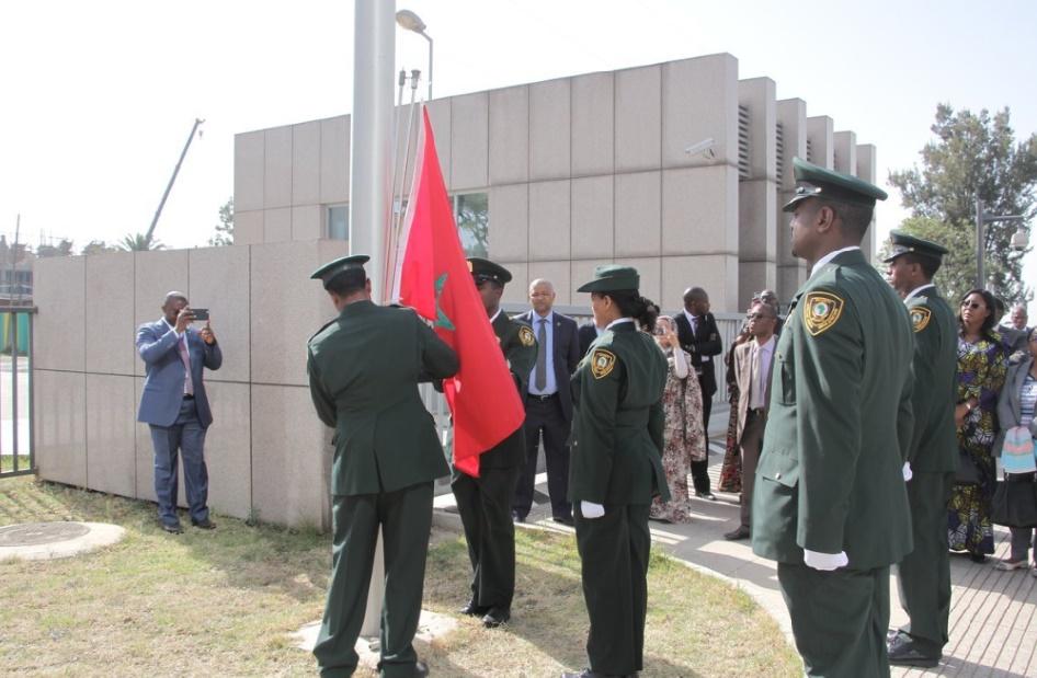 Participation du Maroc aux travaux du Comité des représentants permanents de l'UA
