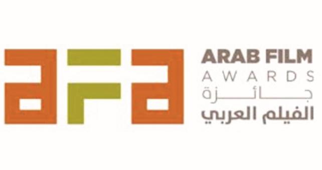 """Candidatures ouvertes pour la première édition de """"Arab Film Awards"""" prévue en 2018"""