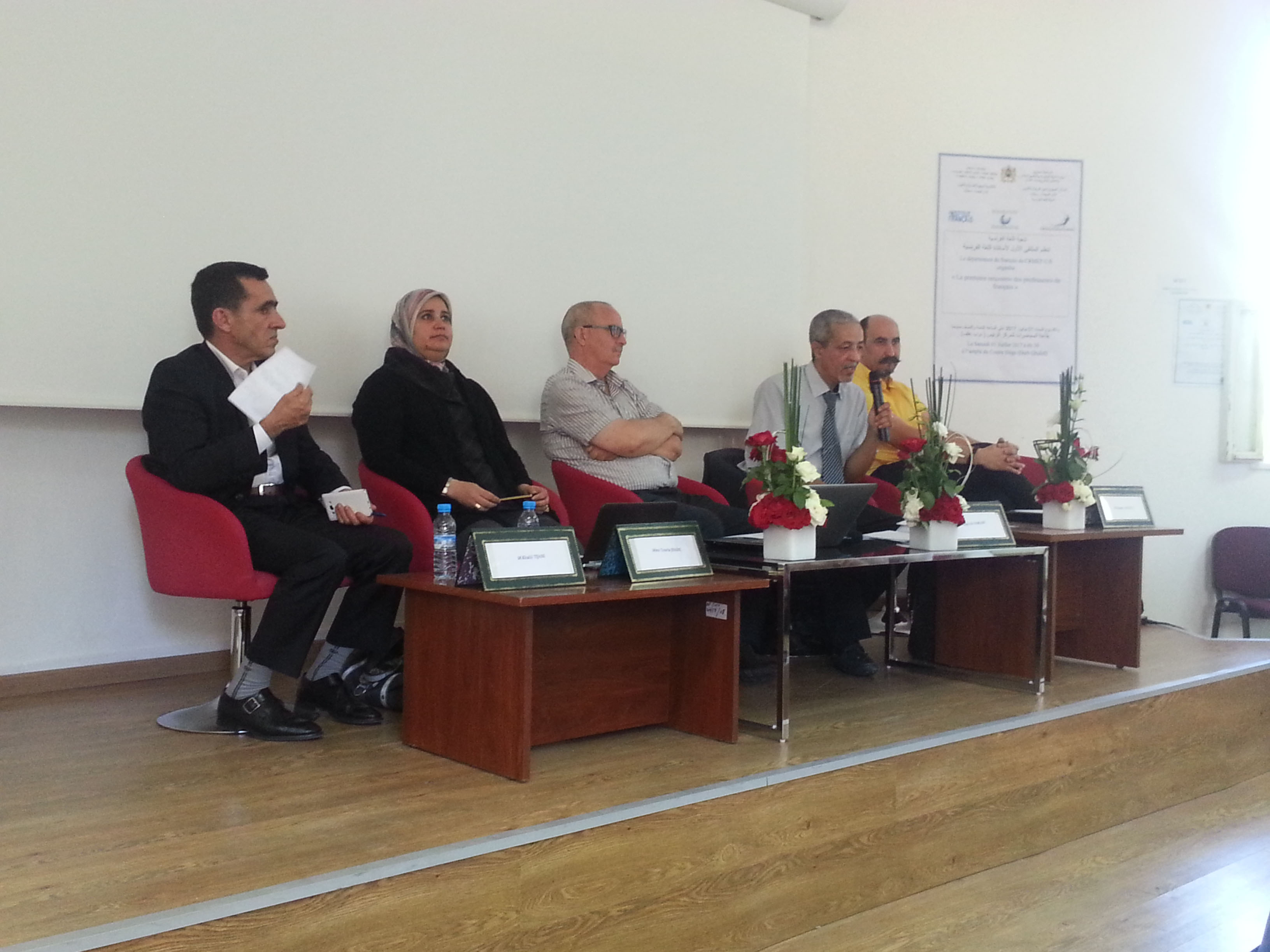 L'enseignement du français en débat à Derb Ghallaf à Casablanca