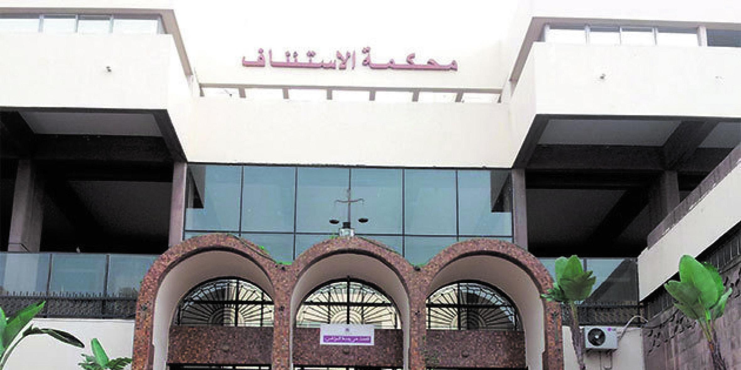Début du procès de Nasser Zefzafi à Casablanca