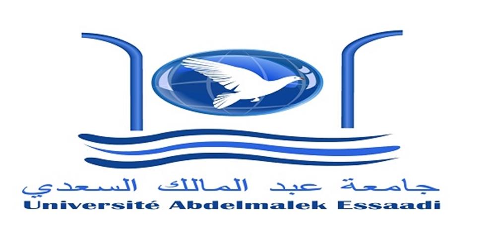 Université d'été au profit des jeunes MRE à Tétouan