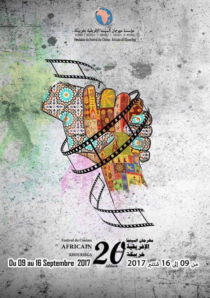 Le cinéma africain retrouve Khouribga   et son festival   La (FFCAK)  fête son 40ème anniversaire