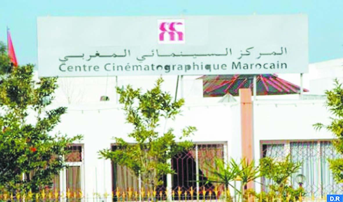 Une aide  de dix millions  de dirhams  accordée à  31 festivals  et manifestations
