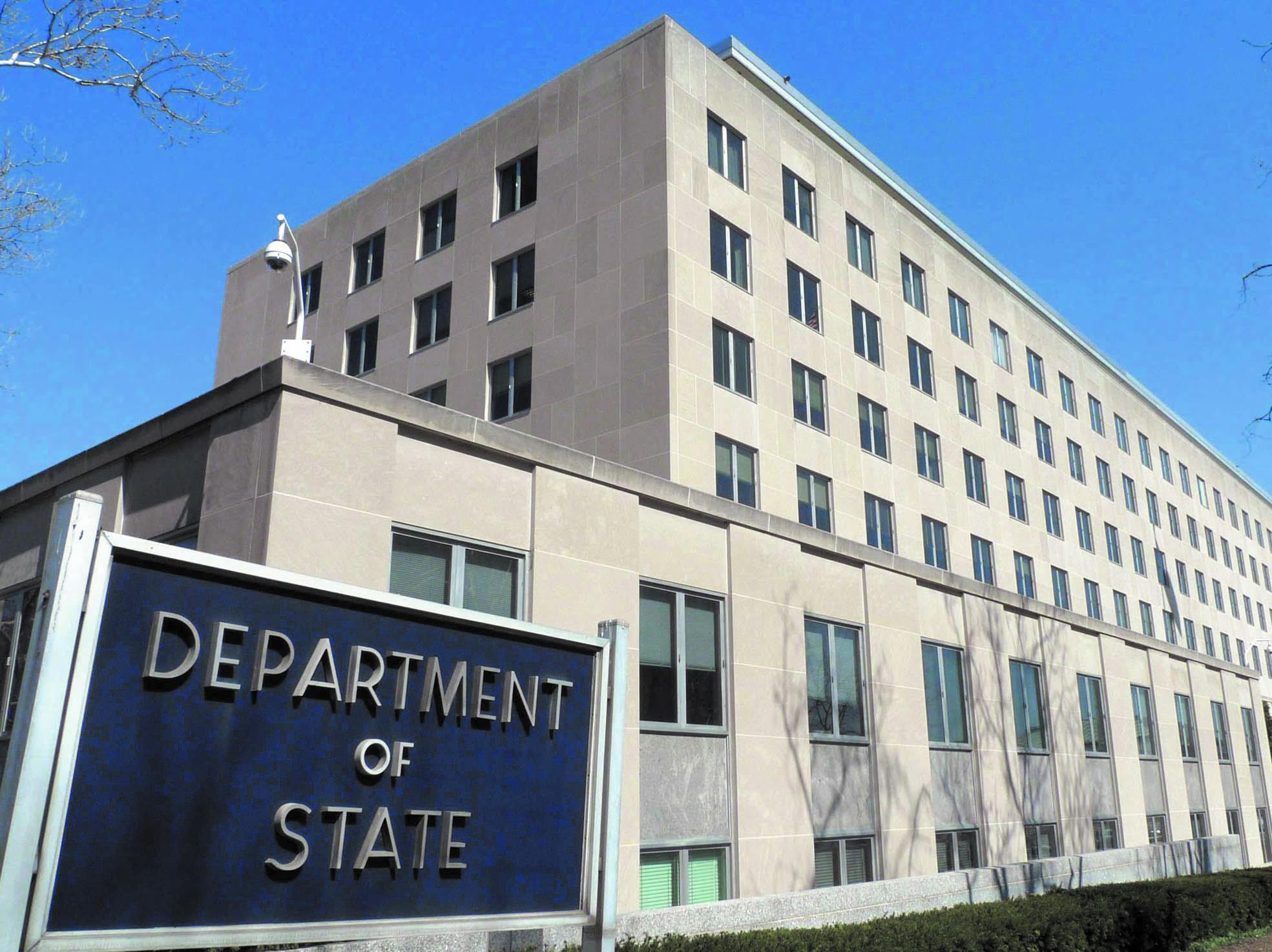 La stratégie marocaine de lutte contre  le terrorisme louée par Washington