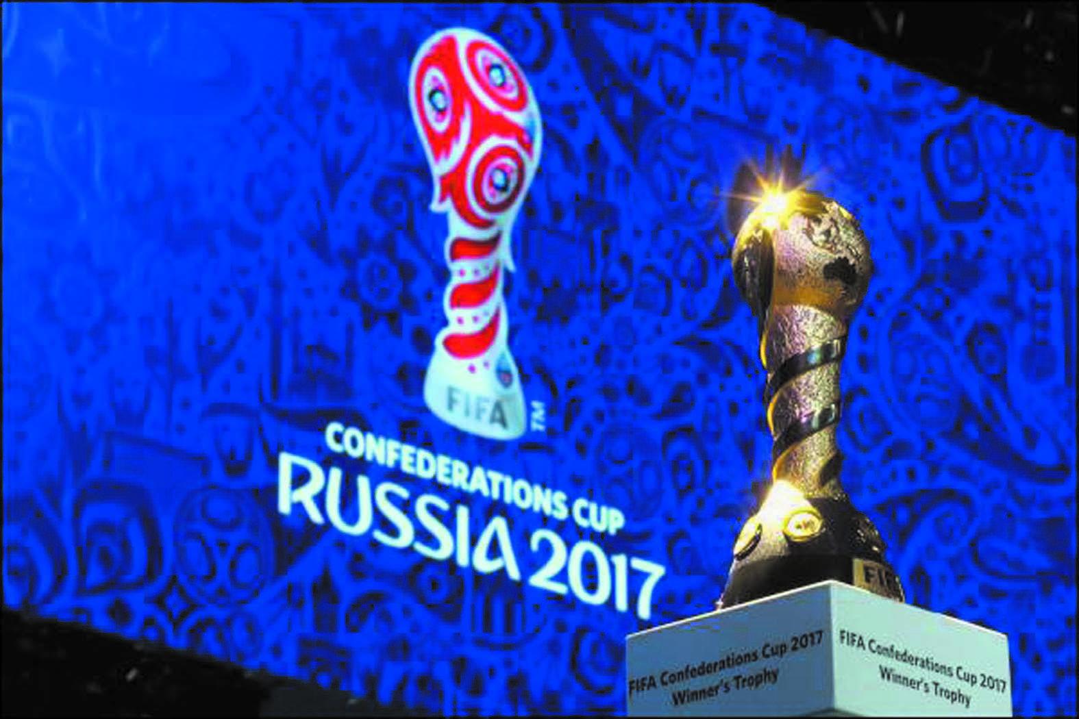 Dopage: Une Coupe des Confédérations clean