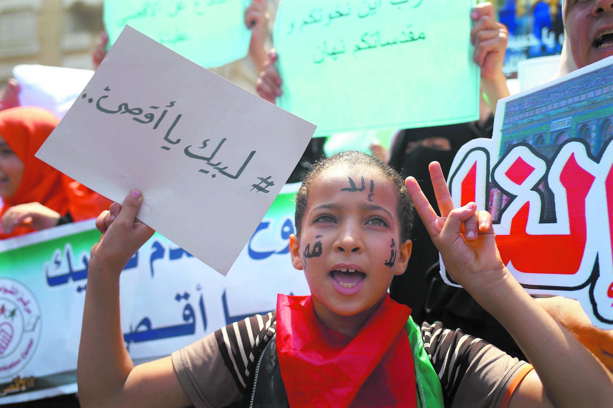 Réunion d'urgence de l'Union parlementaire arabe à Rabat