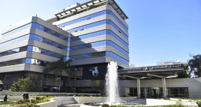 La BCP consolide ses performances économiques