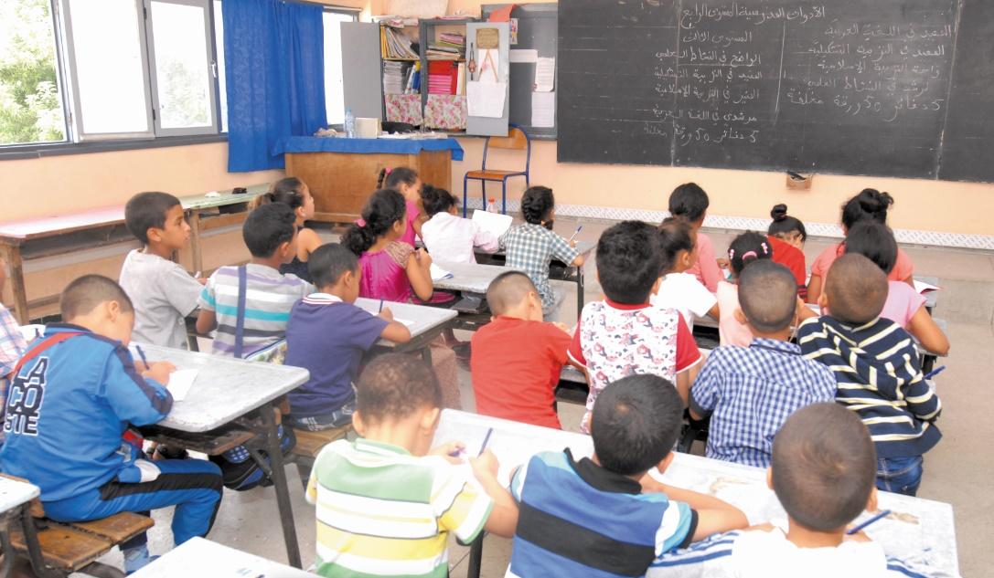 Pour une exploitation optimale des salles de classe