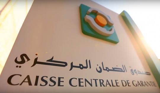 La CCG renforce son positionnement dans le paysage financier marocain
