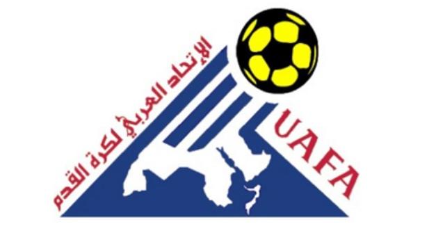 Le Maroc abritera l'édition 2018 du championnat arabe des clubs