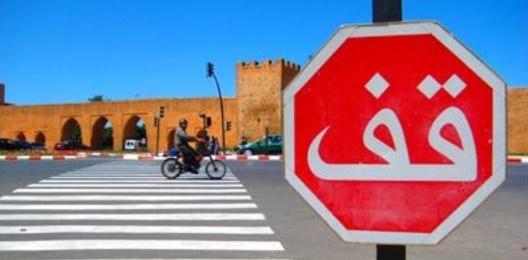 Présentation à Marrakech de la Stratégie nationale de sécurité routière 2017-2026