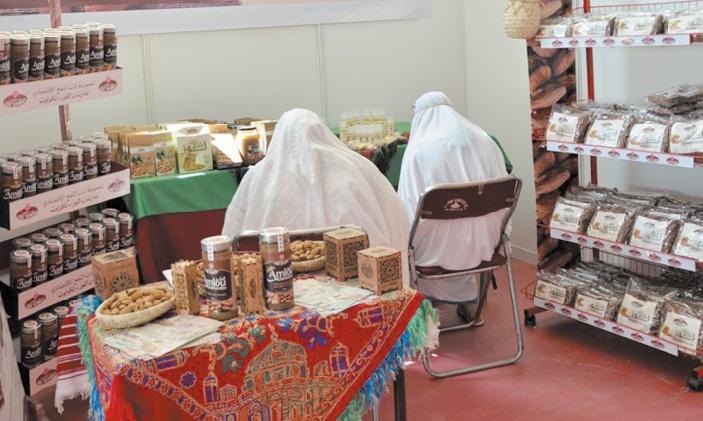 Sidi Ifni met en lumière ses produits du terroir
