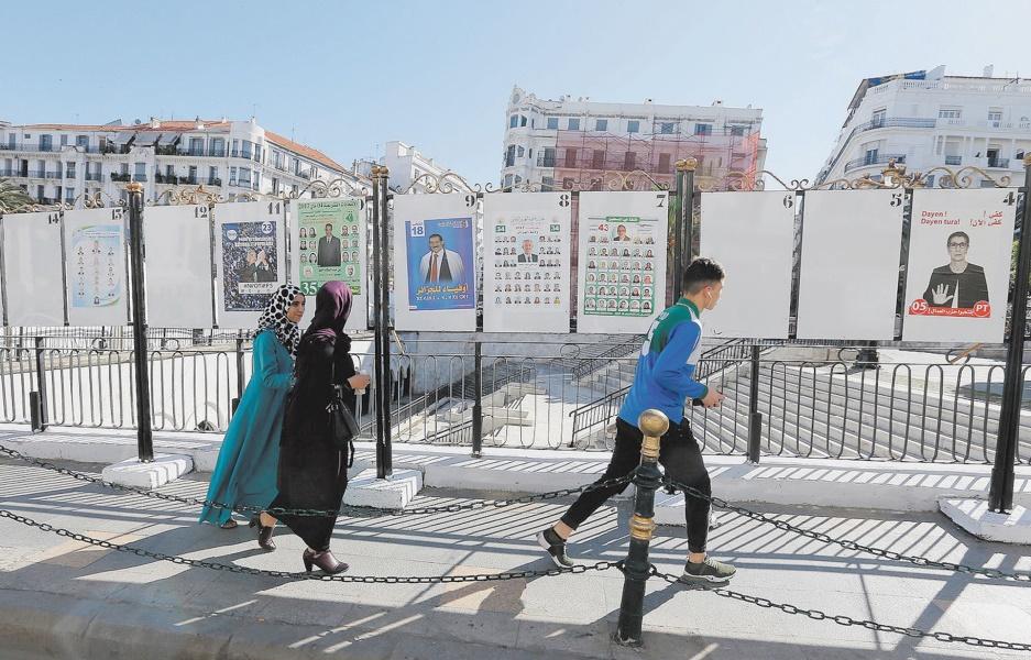 Seulement 1% des jeunes Algériens  adhèrent aux partis politiques