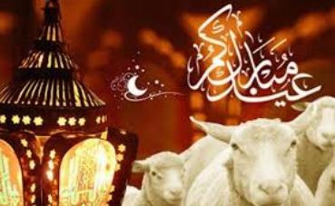 Aid Al Adha célébré le 1er septembre