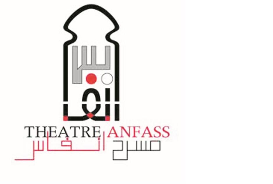 Henrik Ibsen revisité par la troupe Anfass