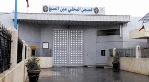 L'Administration de la prison d'Aïn Sebaâ dément les allégations publiées par des sites sur le détenu Hamid Mehdaoui