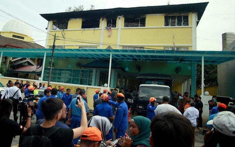 24 morts dans un incendie dans une école en Malaisie