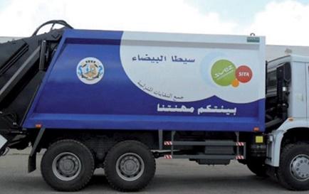 L'option de résiliation du contrat de SITA dictée par la dégradation des services de propreté à Casablanca