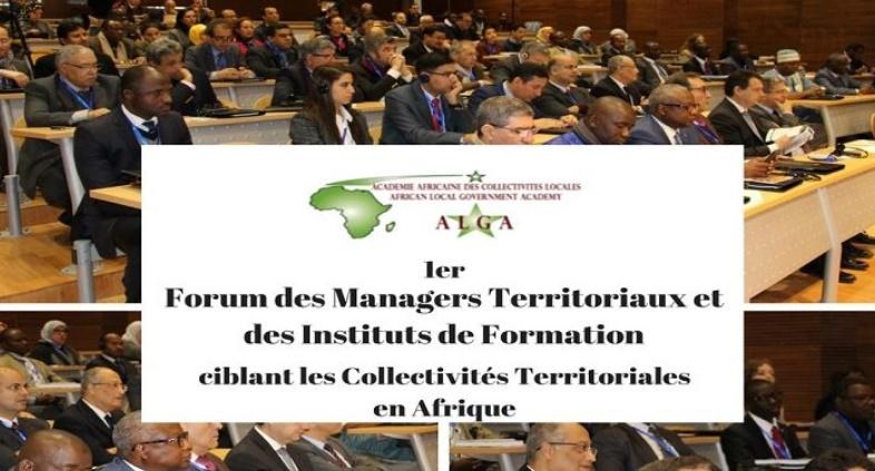 Ouverture du Forum des managers territoriaux et des instituts de formation au profit des collectivités territoriales en Afrique