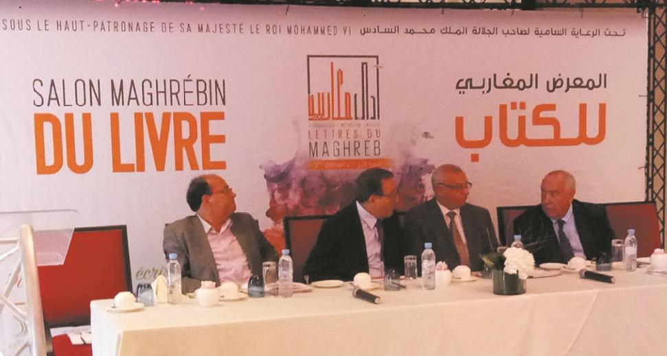 Oujda accueille le 1er Salon maghrébin du livre