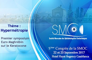 Vème Congrès de la SMOC à Casablanca